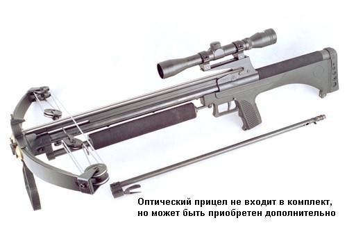 Арбалет Черный питон блочный (пластик)